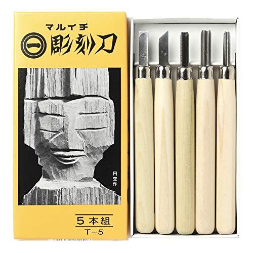 義春刃物 マルイチ彫刻刀 5本組 T-5