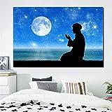 zhuziji DIY Pintar por números Hombre musulmán islámico Rezando Silueta Pintura impresión Dormitorio decoración del hogar Obra Moderna Pared Arte pintura40x60cm(Sin Marco)