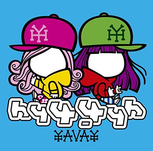 YAVAY(初回限定盤)(DVD付)