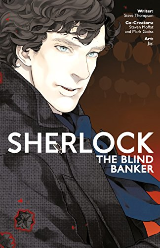 Sherlock Vol. 2: The Blind Banker (English Edition)