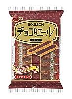 ブルボン チョコリエール 14本×12袋入