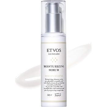 ETVOS 美容液 モイスチャライジングセラム 50ml 乾燥肌 敏感肌 ヒト型 セラミド 保湿 肌荒れ 予防 ( パラベン アルコール 無添加 )