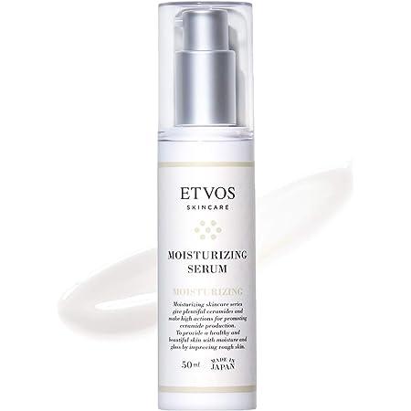 ETVOS 美容液 モイスチャライジングセラム 50ml ヒト型 セラミド 保湿 肌荒れ 予防 (パラベン アルコール 無添加)乾燥肌 敏感肌