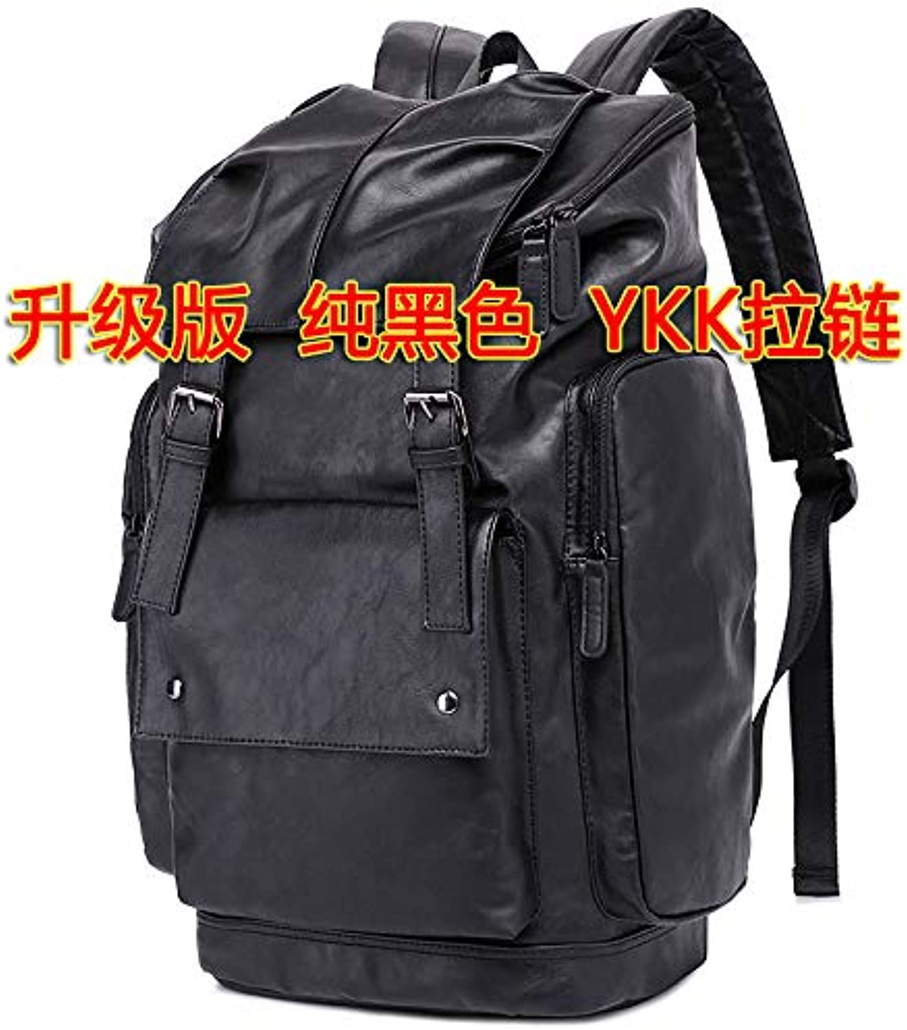 Men's Backpack Shoulder Bag Korean Version of The Outdoor Men's Bag LargeCapacity Travel Bag Fashion Trend Travel Leisure Book Bag
