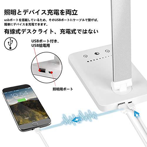 デスクライトLED電気スタンド卓上ライトスタンドライト目に優しい省エネ机テーブルスタンドタッチセンサー調光USBポート付け読書勉強仕事USBライトブックライトコンセントがない