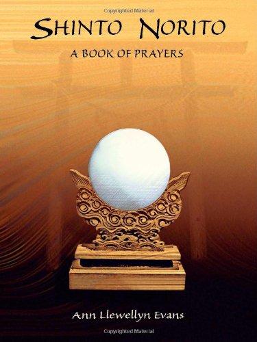 Shinto Norito - A Book of Prayers (perfect bound)