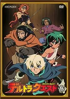 デルトラクエスト 9 [DVD]