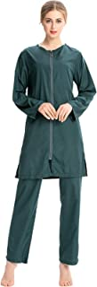 ملابس السباحة النسائية المتواضعة ملابس السباحة المسلمين مكونة من 3 قطع ملابس سباحة إسلامية (اللون: C، المقاس: 3XL-3XLarge)
