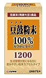 ユーワ 豆鼓粉末100%(120カプセル)