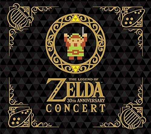 The Legend of Zelda 30th Anniversary Concert