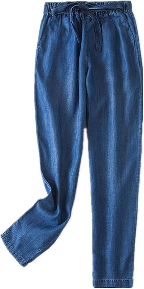 NP Summer Thin Tencel Waist Cool Pants for Women Color Waist Casual Loose Harem