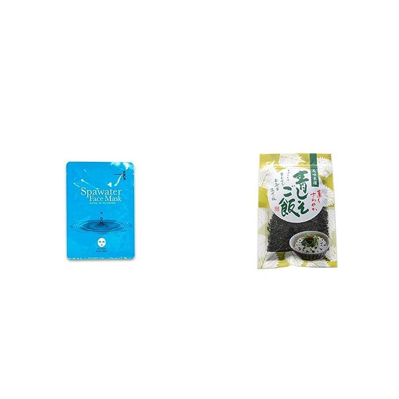 ほこり地下室粘着性[2点セット] ひのき炭黒泉 スパウォーターフェイスマスク(18ml×3枚入)?薫りさわやか 青しそご飯(80g)