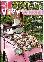 BLOOM's VIEW Wedding 2019: Wedding No. 05 / Bluetenhochzeitn von Paeonie bis Protea / Hochzeit feiern / Heiraten mit Kuba-Flair