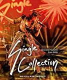 鈴木このみ Live 2020 ~Single Collection~[Blu-ray/ブルーレイ]