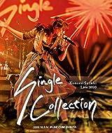 鈴木このみのライブBD「Single Collection」3月17日リリース