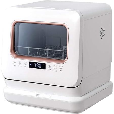 食洗機 食洗器 工事不要 コンパクト 小型 タンク式 一人暮らし 食器洗い乾燥機 食器洗浄 据置型食洗機 節水 節電 キッチン家電 ホワイト MAXZEN JDW03BS01