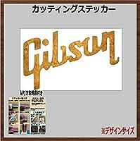 ②Gibson カッティングステッカー ギター レスポール (13×8㎝ 【2枚組】, ゴールド)