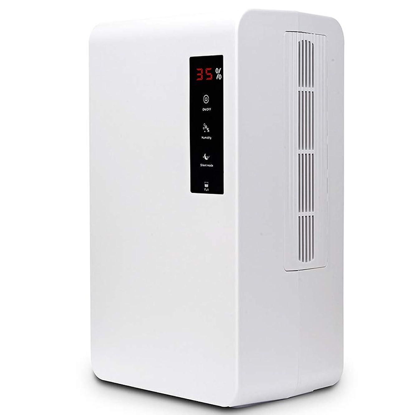 素子階段軍除湿器、家庭用インテリジェント除湿器、インテリジェントタッチコントロール、リビングルームキッチンの水分に調整可能な湿度