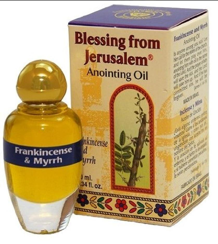 フィッティング前部圧縮するFrankincense and MyrrhエルサレムAnointingオイル0.34?FLオンスからThe Land of the Bible byベツレヘムギフトTM