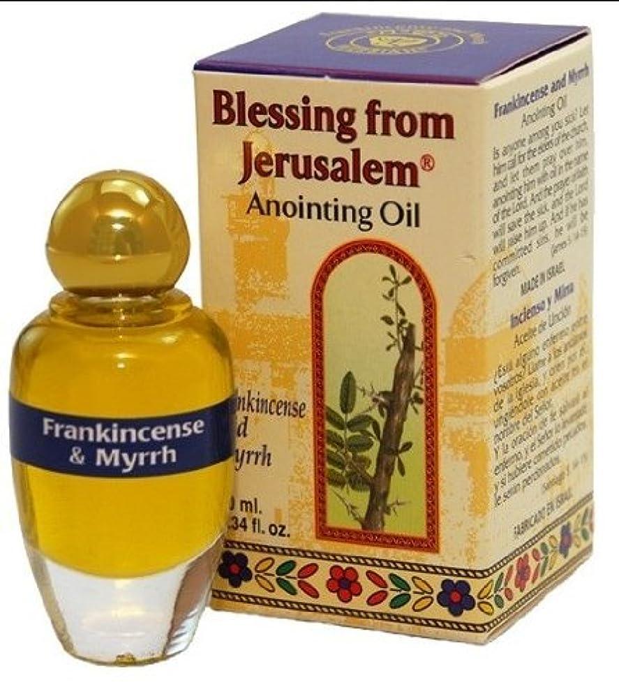 強います刺激するクラシカルFrankincense and MyrrhエルサレムAnointingオイル0.34?FLオンスからThe Land of the Bible byベツレヘムギフトTM