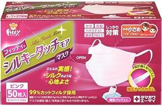 フィッティ シルキータッチ モア マスク ピンク やや小さめサイズ 50枚入