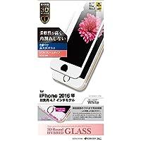 ラスタバナナ iPhone 7 3Dバリアパネルガラス ソフトフレーム光沢(ホワイト)  SG751IP7AW