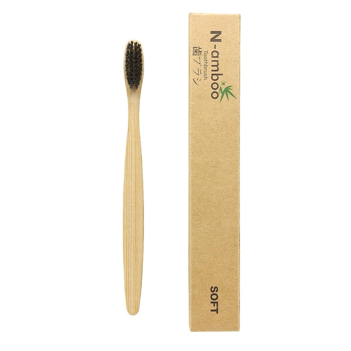 人柄バンドルバブルN-amboo 歯ブラシ 1本入り 竹製 高耐久性 黒 エコ