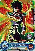 スーパードラゴンボールヒーローズ/PCS8-12 ブロリー:BR