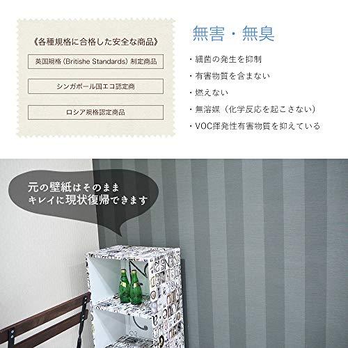 壁紙用のりセルノリ200g貼ってはがせる壁紙のり賃貸OKZ3K
