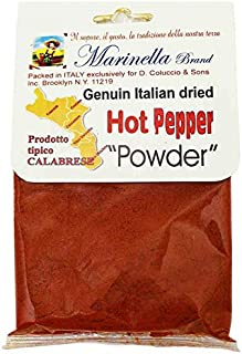 Marinella Italian Seasoning From Italy Sauce Mixes, Spices and Herbs All Natural