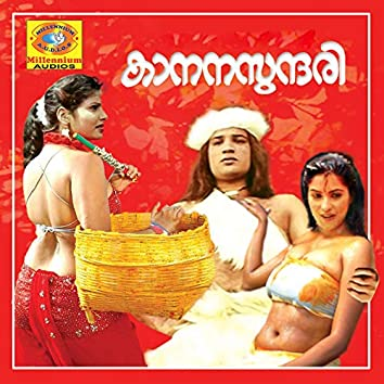 Kaanana Sundari (Original Motion Picture Soundtrack)