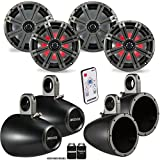 Kicker 8 Inch Marine Wake Tower Bundle 4 8' LED Speakers and Tower Enclosures in Black - Includes KMTAP & LED Controller