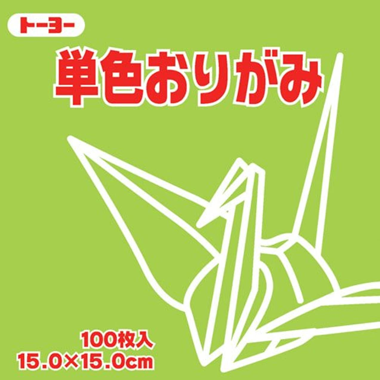 Toyo Origami Paper Single Color - Light Yellowish Green - 15cm, 100 Sheets