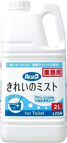 【業務用 大容量】ルックきれいのミスト トイレ用除菌・消臭剤 2L