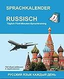 Russisch jeden Tag. Sprachkalender - Berditchevskij A. et. al.
