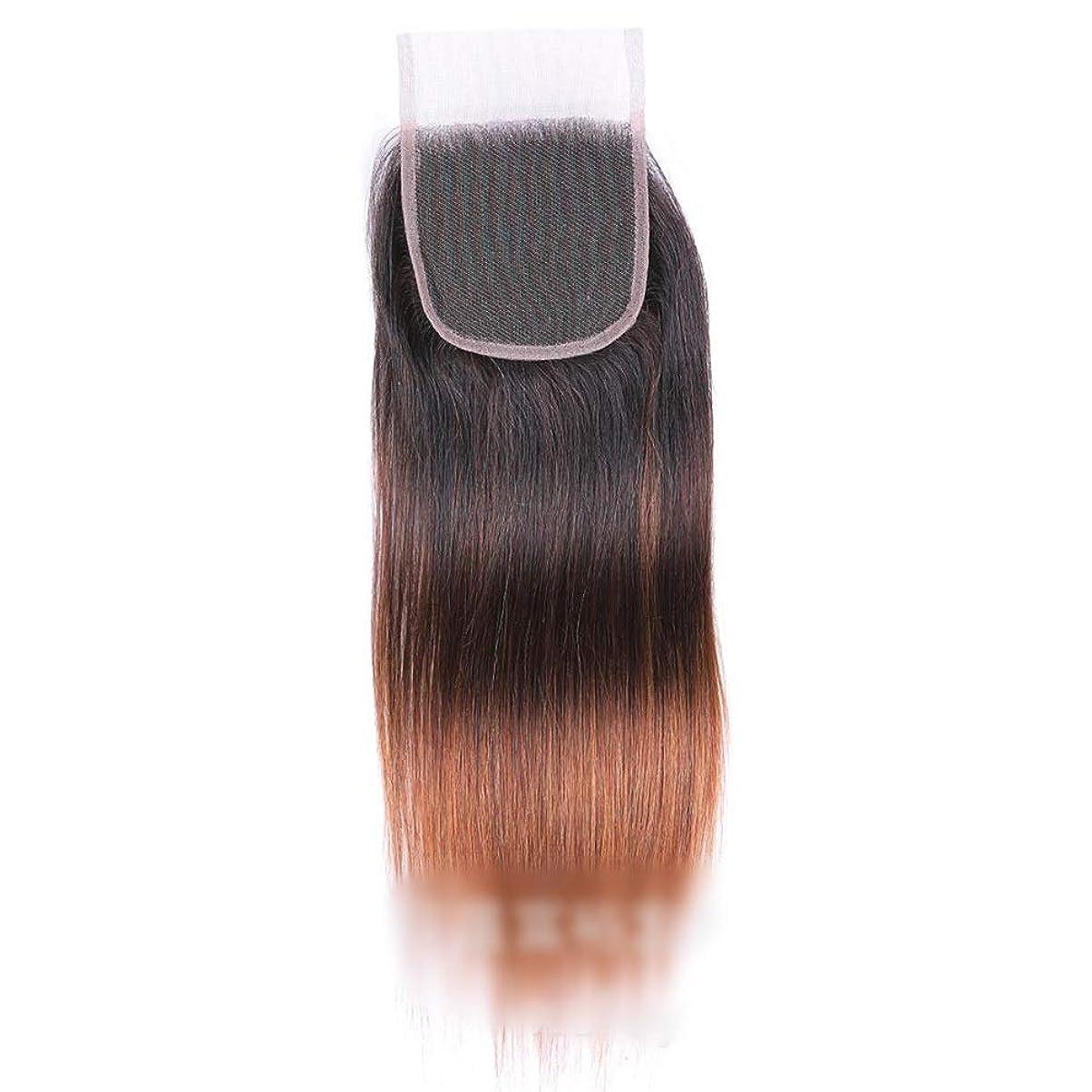 脱臼する直立火山のHOHYLLYA バージンブラジルの人間の髪の毛の無料パーツストレートレース閉鎖4×4 1B / 4/30 3トーンカラー8インチ18インチファッションかつら (色 : ブラウン, サイズ : 16 inch)