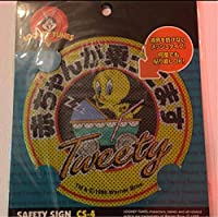 tweetyセーフティステッカー赤ちゃんが乗っていますトゥイーティー 1998廃盤終売品貼り直しメッシュタイプ使い方は裏面に