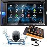 Best JVC car stereo - JVC KW-V25BT (KWV25BT) Double DIN in-Dash Bluetooth CD/DVD/AM/FM/Digital Review