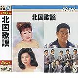 北国歌謡 TFC-16008