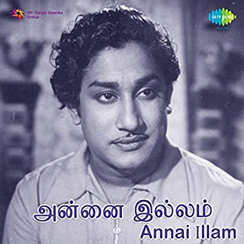 Annai Illam (Original Motion Picture Soundtrack)
