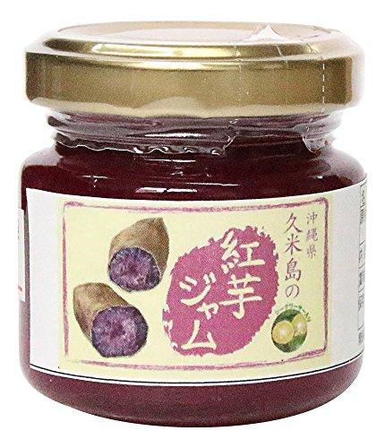 沖縄県久米島の紅芋ジャム 50g