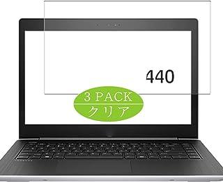 3枚 VacFun フィルム , HP ProBook 440 G5 14インチ 向けの 保護フィルム 液晶保護 フィルム 保護フィルム(非 ガラスフィルム 強化ガラス ガラス ケース カバー ) ニューバージョン