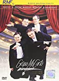 Grupa Mo Carta w Operze [USA] [DVD]