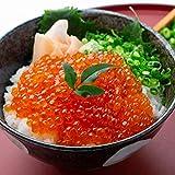 OWARI いくら 醤油漬け 冷凍 鱒卵 500g(250gx2)
