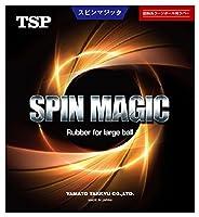 TSP 卓球 スピンマジック ラージボール専用ラバー 020362 0020 黒 3 中 020362
