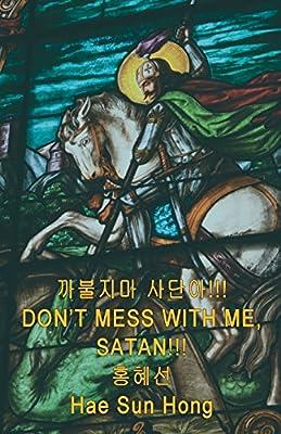 Don't Mess With Me, Satan!!! (Korean Edition)