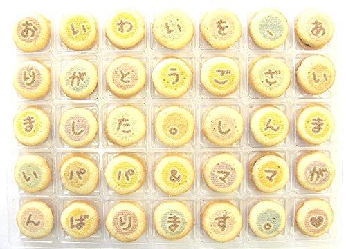 COOKIE MAIL 出産内祝いお手紙 クッキーメール(bu01-cl-cs-k-wg)