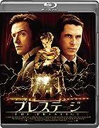 ウルヴァリンvs バットマン! ノーランが描くマジシャンの世界『プレステージ』