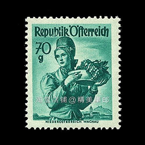FGNDGEQN Coleccin de Sellos Austria 1948 Disfraz Nacional 70 g Daila el Sello Extranjero Austriaco