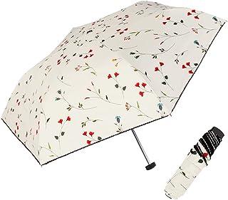 Cuby 超薄型折りたたみ傘 日傘 超軽量型折りたたみ傘 レディース傘 晴雨兼用 コンパクト 完全遮光 紫外線遮蔽率99% 6本骨「2019デジタル プルーフ プロセス2.0」